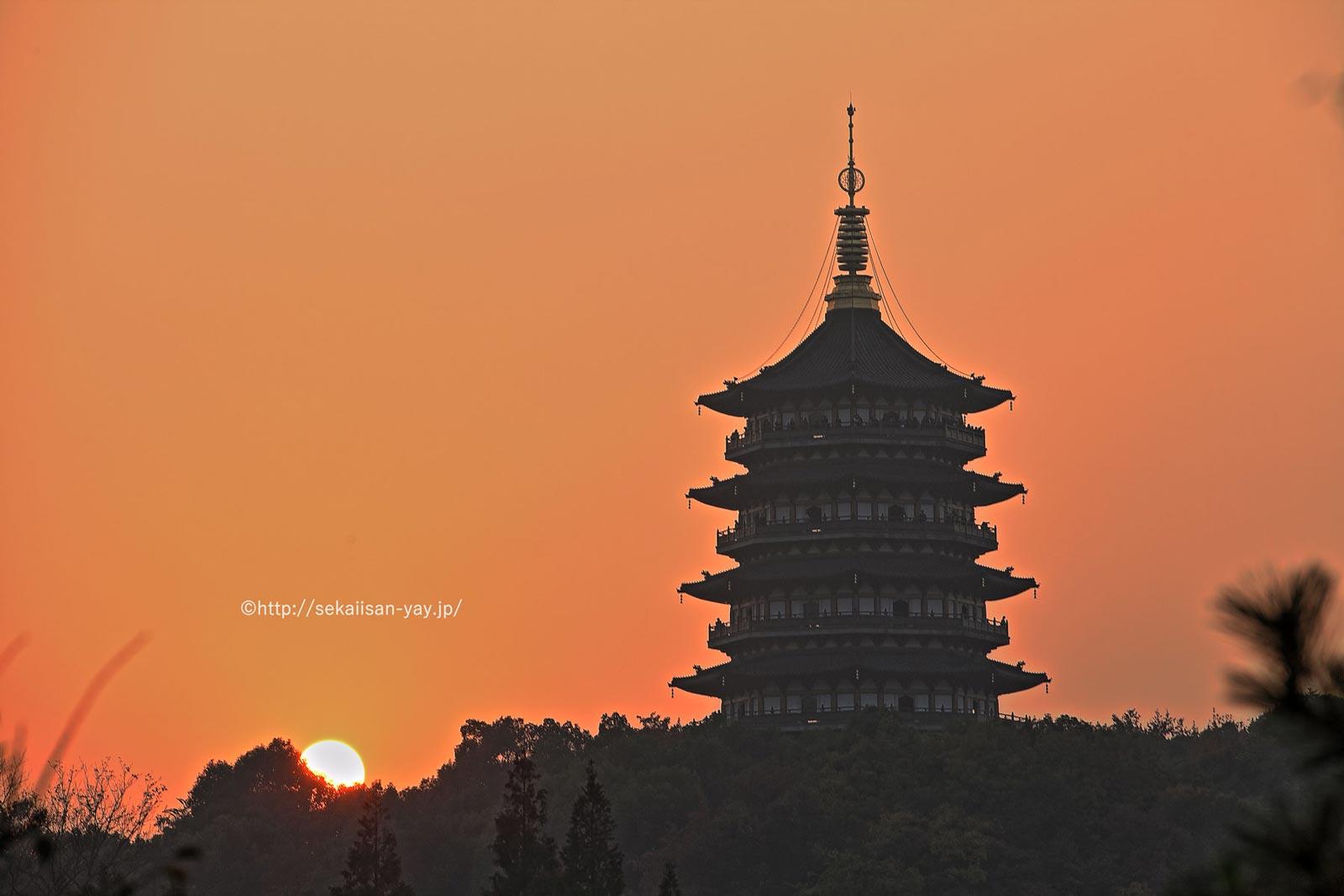 中国「杭州西湖の文化的景観」
