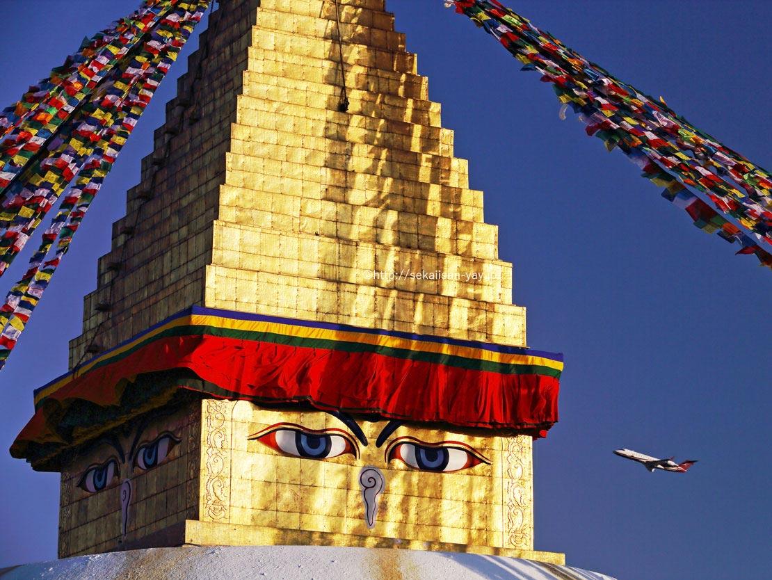 ネパール「カトマンズの谷」ダルバール広場