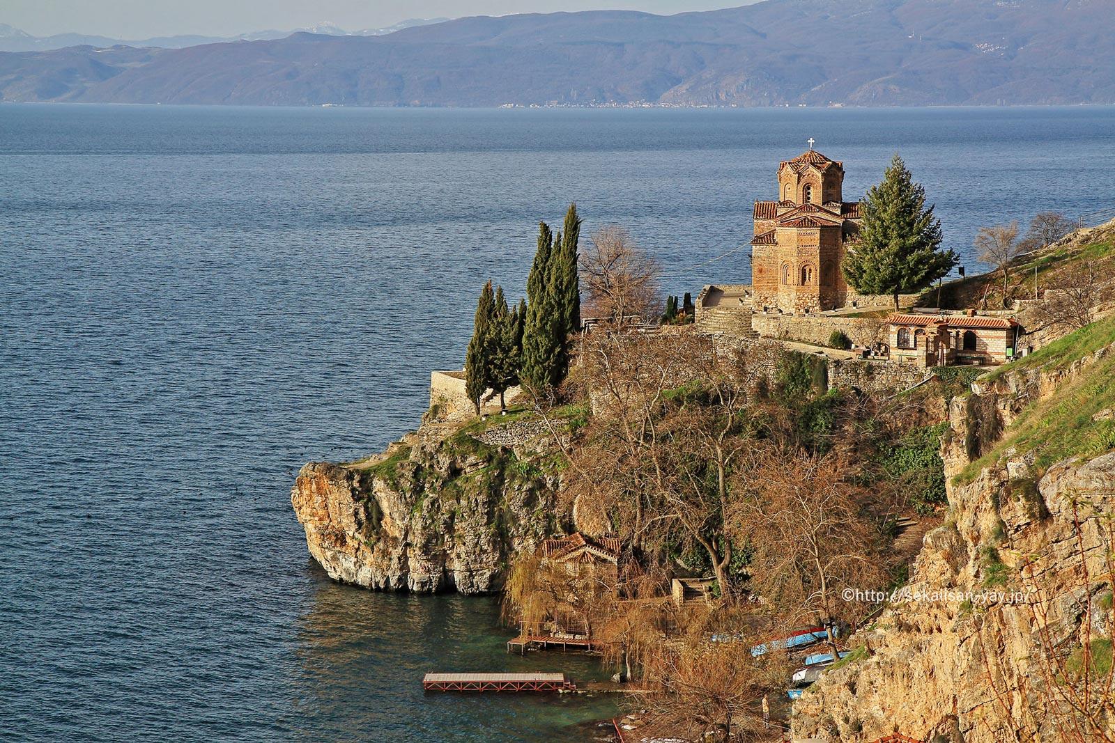 北マケドニア「オフリド地域の自然遺産及び文化遺産」- 聖ヨハネ・カネヨ教会