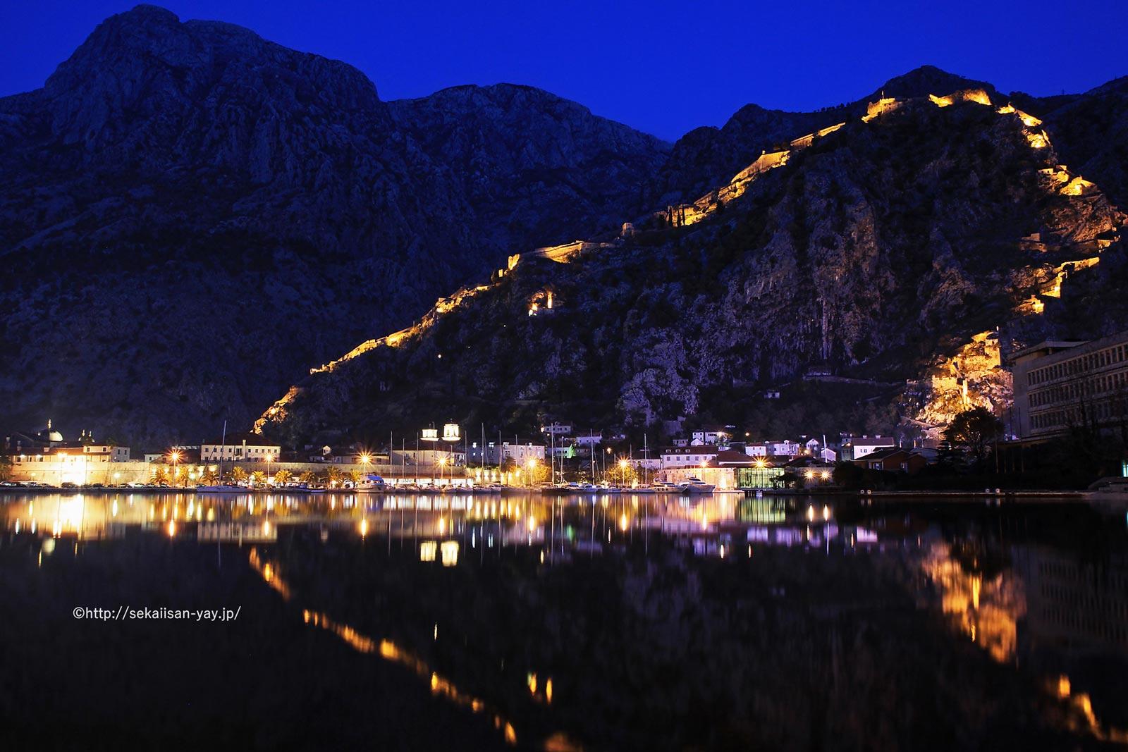 モンテネグロ「コトルの自然と文化-歴史地域」