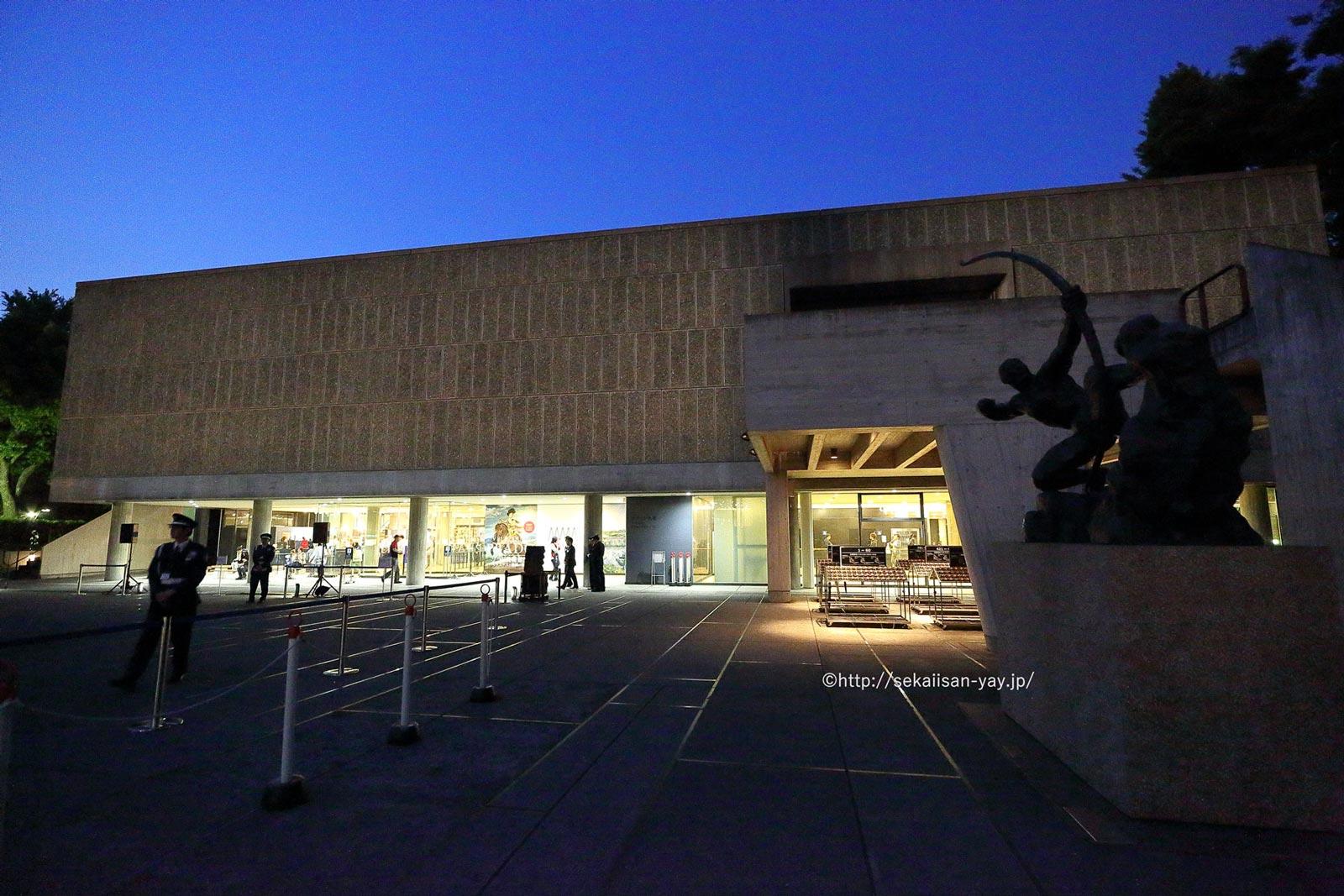 日本「国立西洋美術館本館」夜景