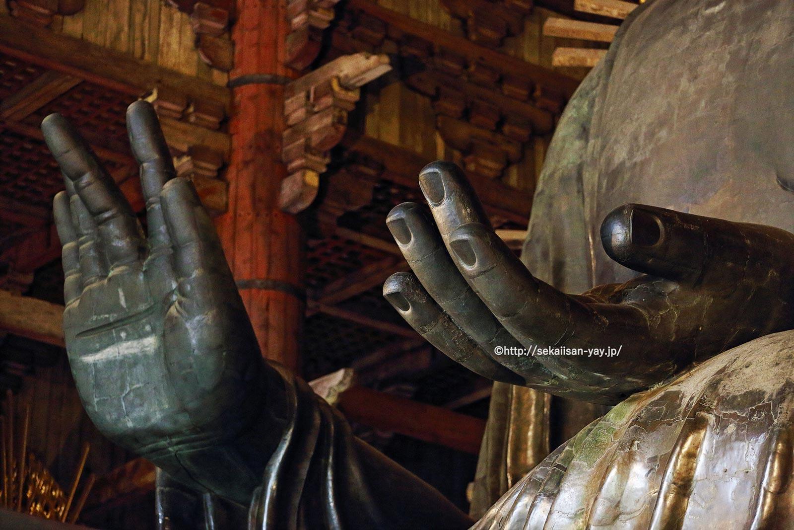 「古都奈良の文化財」 - 東大寺