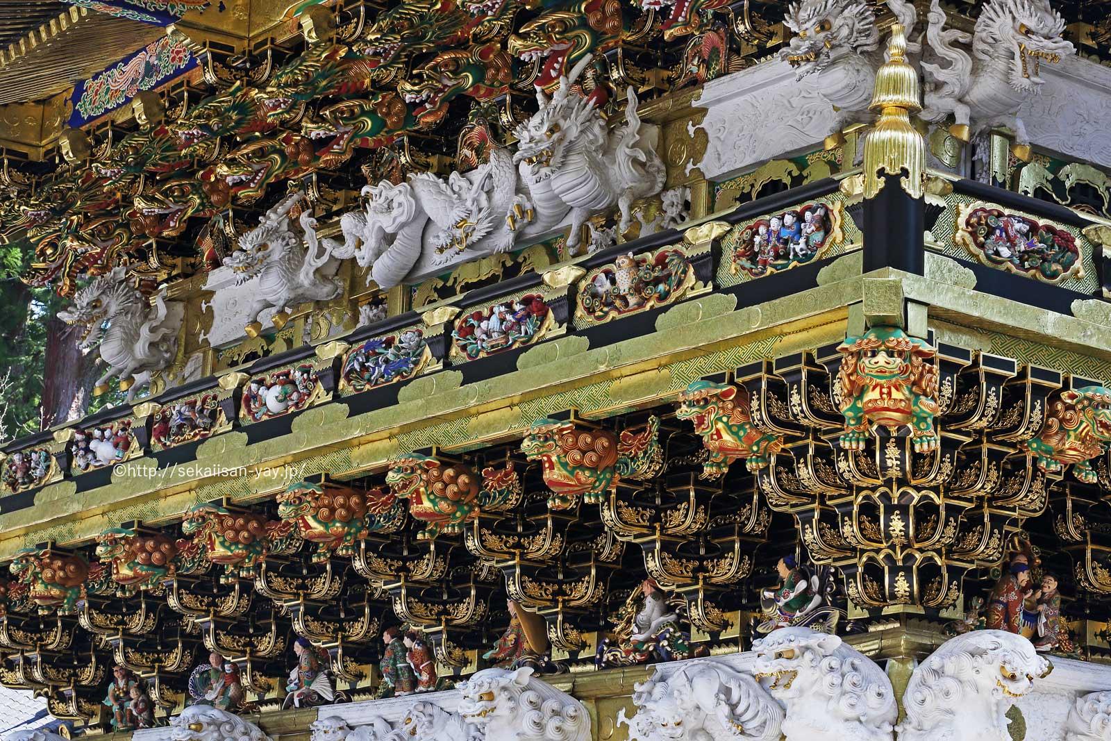 「日光の社寺」 - 東照宮(陽明門)