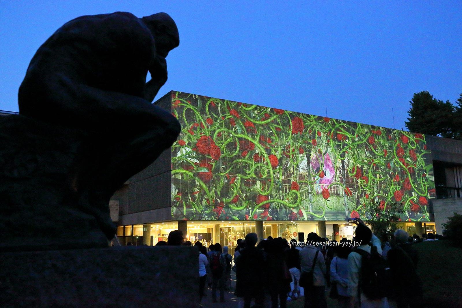 「ル・コルビュジェの建築作品‐近代建築運動への顕著な貢献」 - 国立西洋美術館(本館)