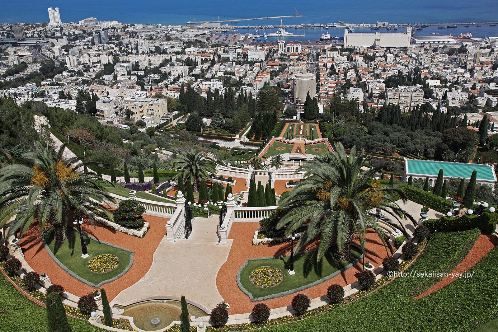 イスラエル「ハイファ及び西ガリラヤ地方のバハイ聖地群」- ハイファのバハイ庭園&バーブ廟