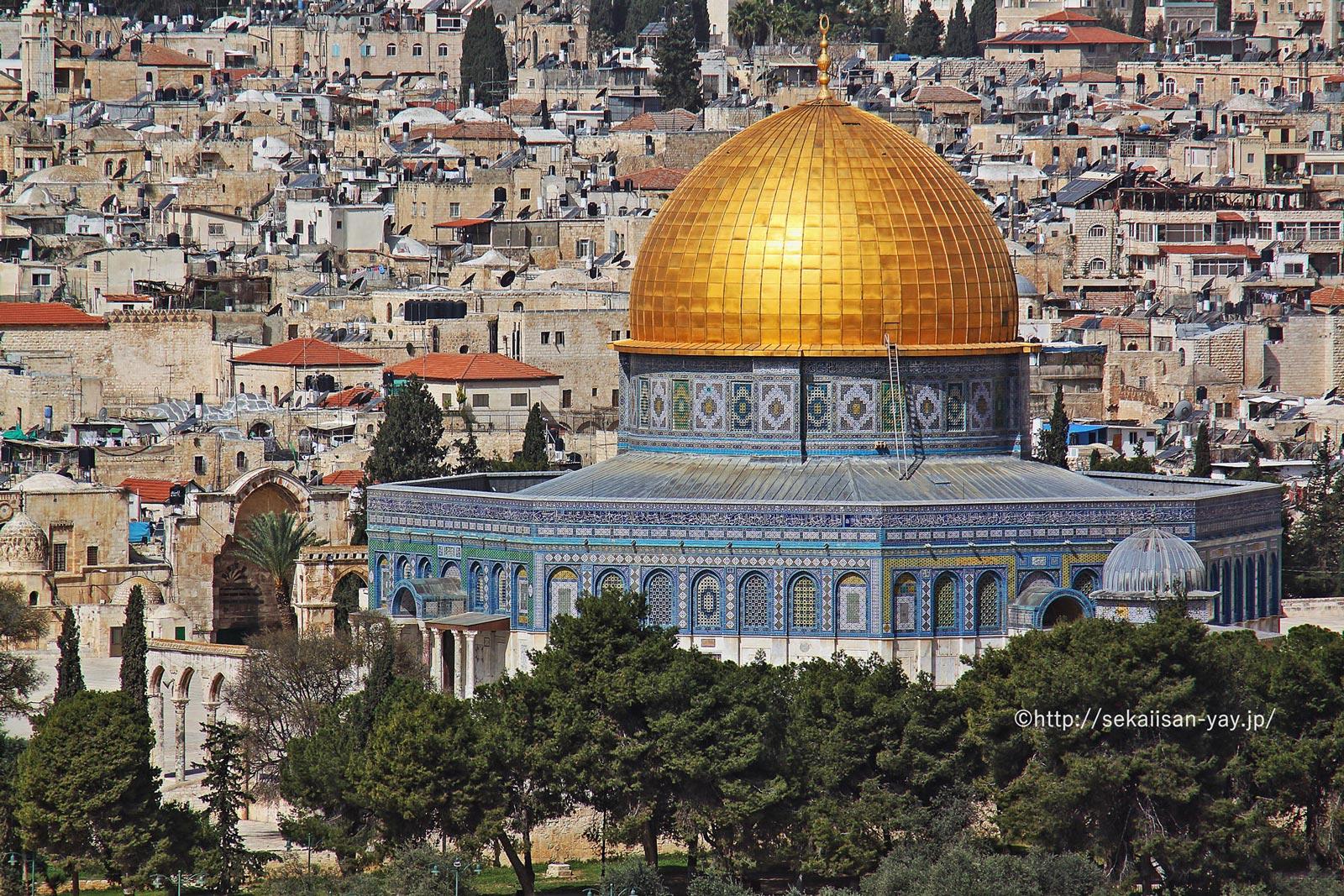 エルサレム(ヨルダンによる申請遺産)「エルサレムの旧市街とその城壁群」- 岩のドーム