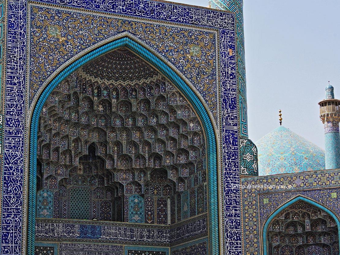 イラン「イスファハンのイマーム広場」