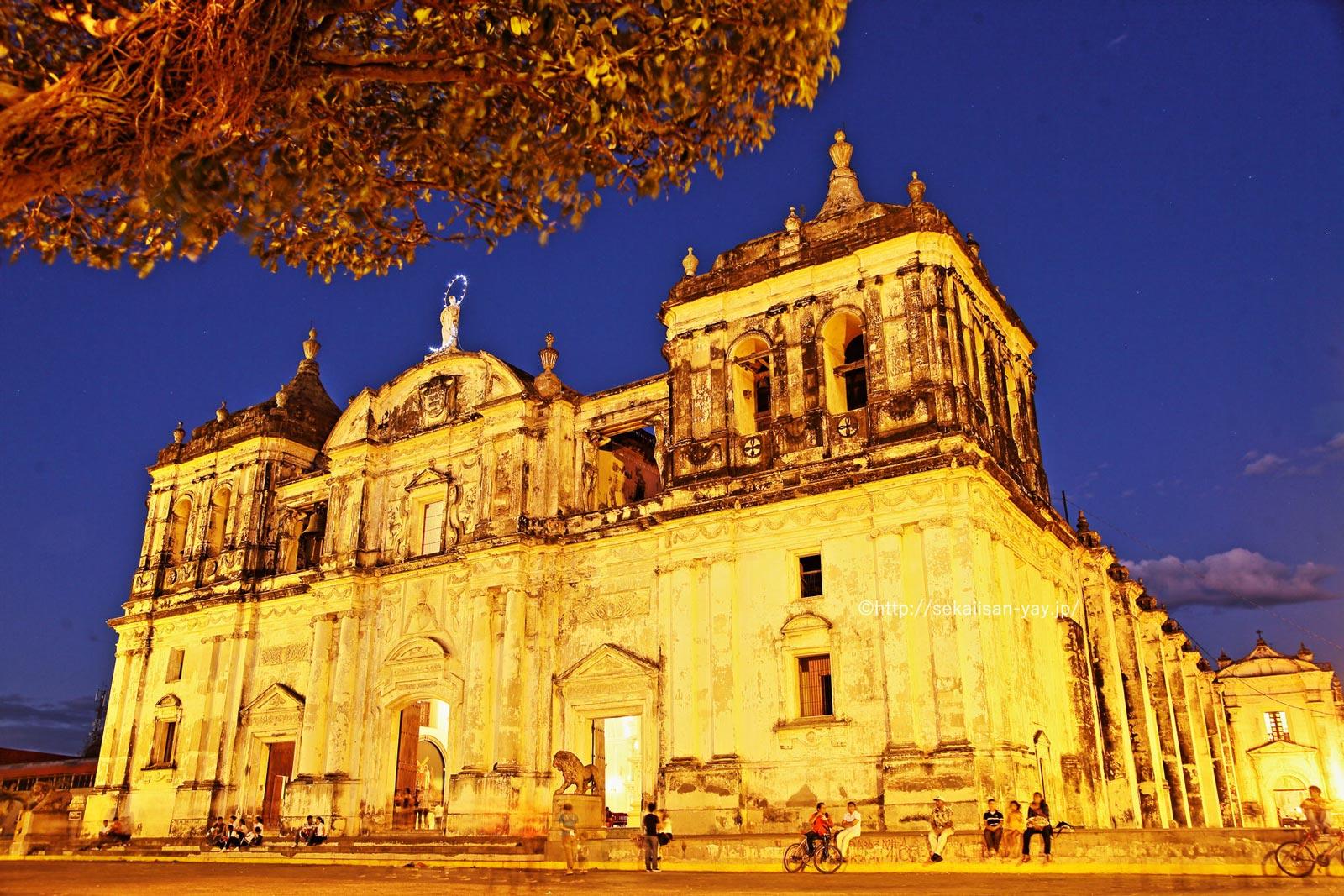 ニカラグア「レオン大聖堂」
