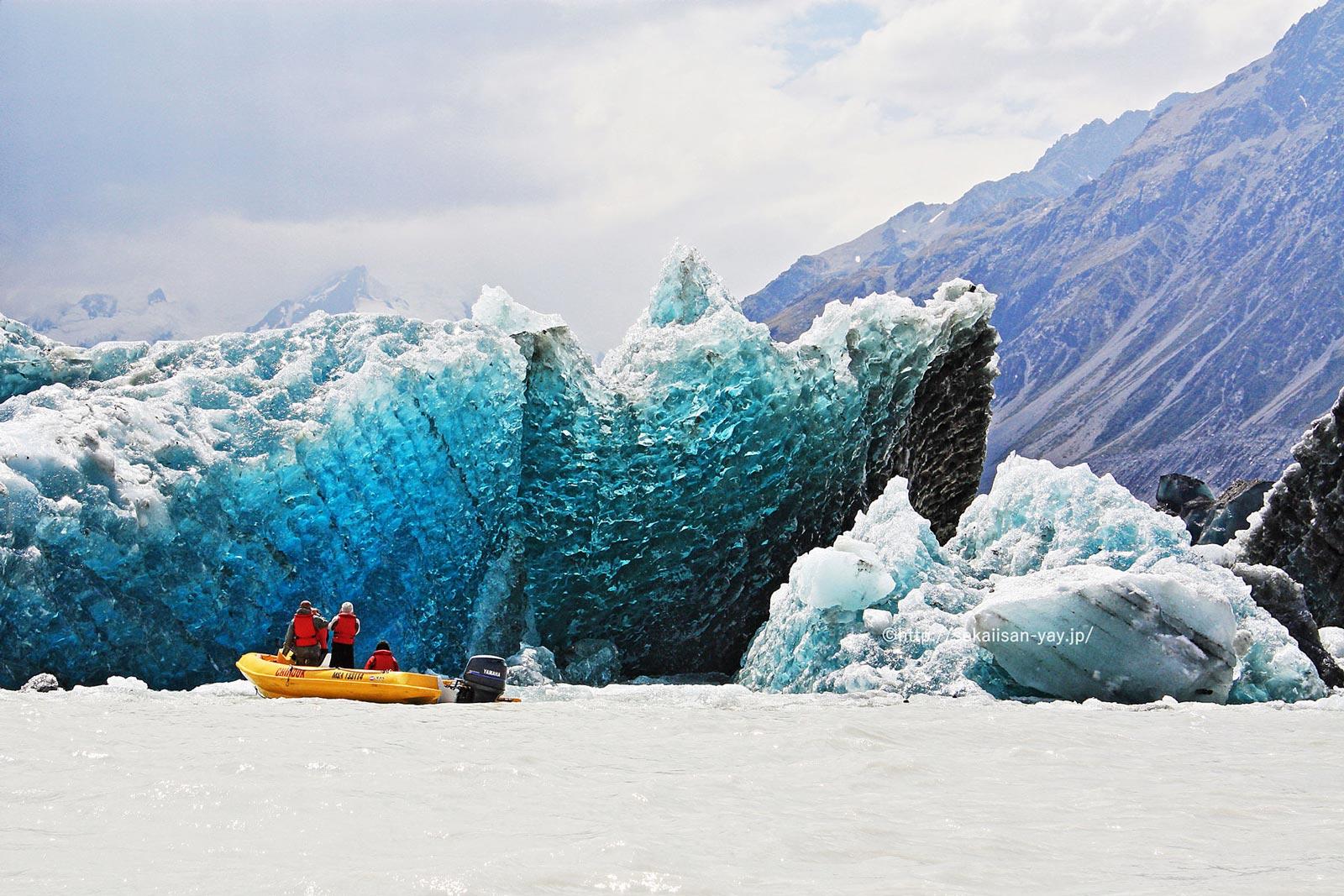 テ・ワヒポウナム-南西ニュージーランド - アオラキ/マウント・クック国立公園(タスマン氷河)