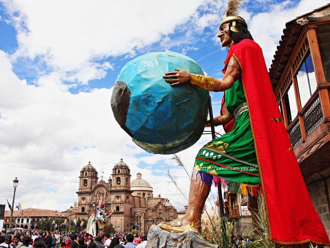 ペルー「クスコ市街」インティライミ