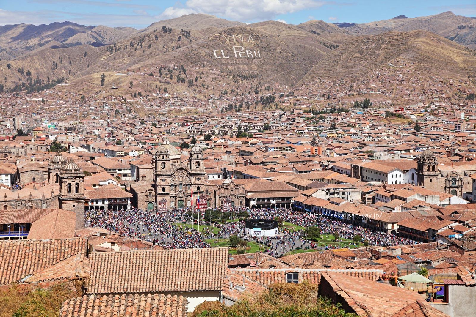 ペルー「アレキーパ市歴史地区」